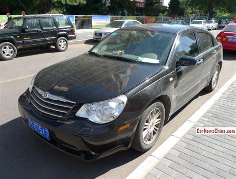 Chrysler China by Spotted In China The China Made Chrysler Sebring Sedan