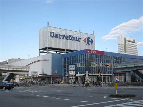 Carrefour Sede by Carrefour Inaugura En Torrej 243 N Una De Las Mayores Plantas