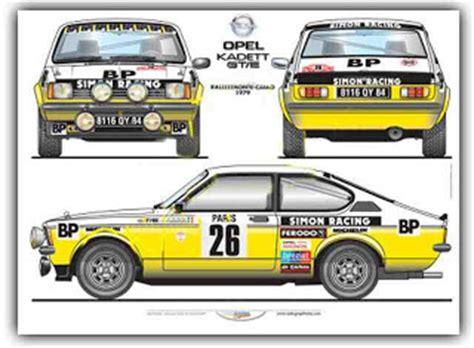 lada hqi rallymemory x rally cars