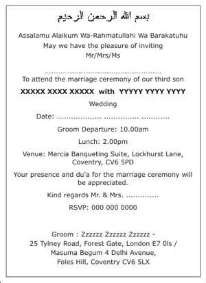 wedding card matter in for muslim muslim wedding invitation wordings muslim wedding wordings