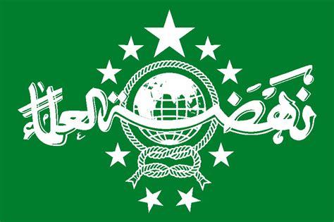 jam tangan logo fatayat nu logo nu dan perangkat organisasi maroebeni