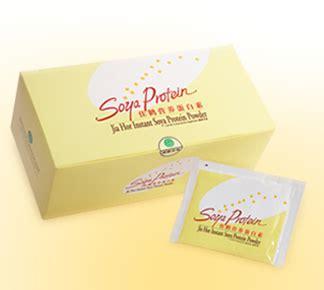 Jia Hor Lingzhi jia hor instant protein powder reishi supplies