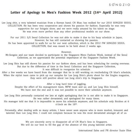 Apology Letter For Not Attending A Seminar 120415 Info Jungshin Will Not Be Attending Men S Fashion Week In Singapore Cnblue