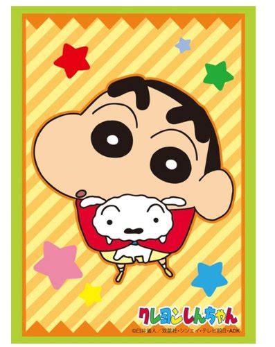 Nanoblock Shinchan bushiroad sleeve collection hg vol 657 crayon shin chan shin chan shiro others anime items