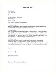 addressing a cover letter to human resources addressing cover letter business templated
