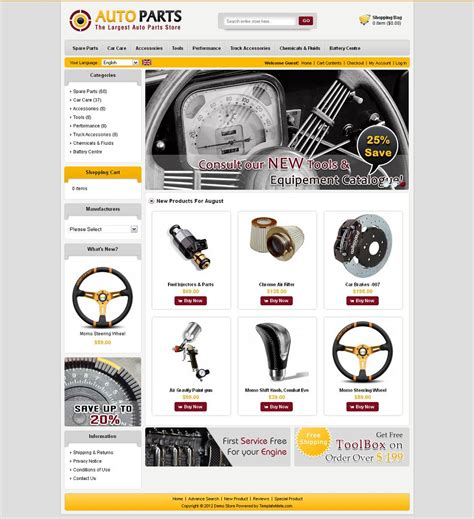 osc030053 premium oscommerce auto parts store template