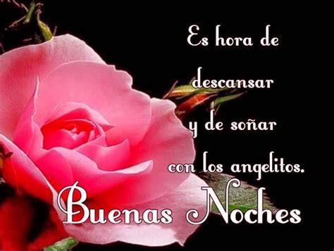 fotos de amor con frases para descargar jpg 500 215 334 imagen de buenas noches con rosas imagenes de rosas azules