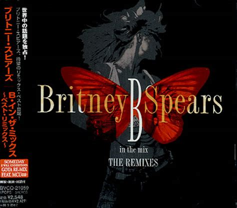 Cd B In The Mix The Remixes Vol 2 b in the mix the remixes japanese promo cd album cdlp 349484