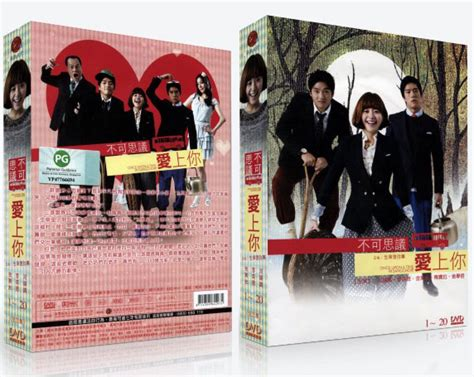 Once Upon A Time In Korea once upon a time in sangchori 不可思议爱上你 korean drama dvd