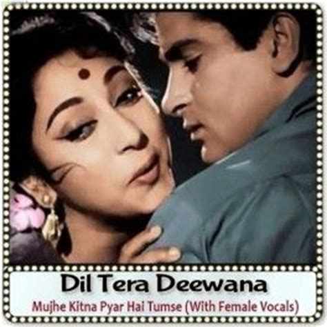jaag dil e deewana rafi 122 best images about semi vocal hindi songs karaoke on