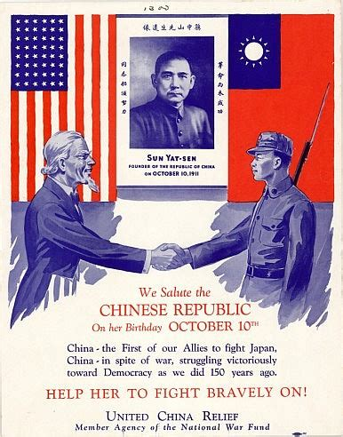 when the us and china were allies | the diplomat