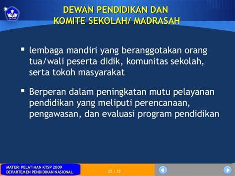 Evaluasi Program Pendidikan Dan Kepelatatihan Ditinjau Dari Aspek sisdiknas uu no 20 tahun 2003