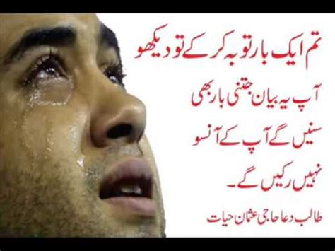 film islami arabic emotional islamic videos in urdu the message islamic