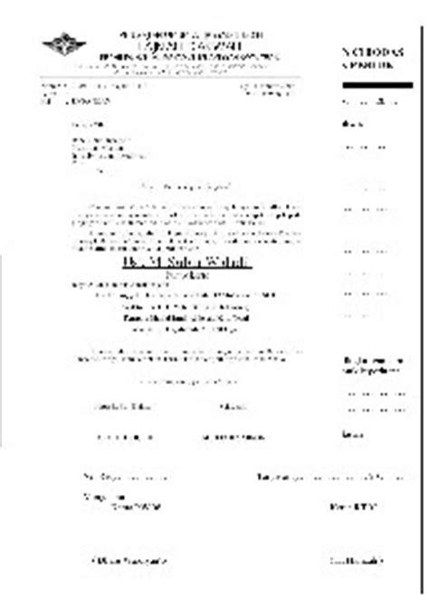 contoh surat undangan pengajian rutin