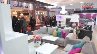 salon du meuble de tunis 2015 les salons et salles de