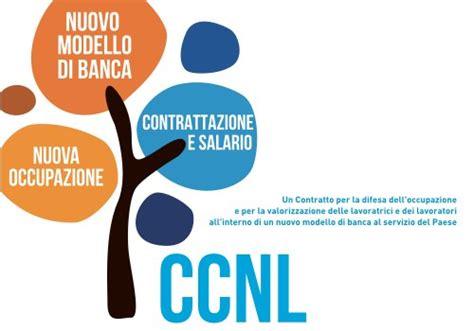 nazionale lavoro abi contratto nazionale dei bancari ecco la piattaforma