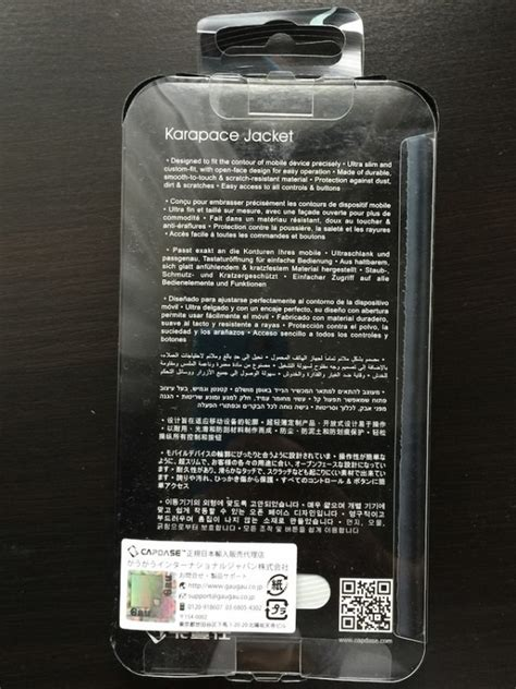 Sale Capdase Karapace Finne Ds Lg Nexus 5 Clear Original nexus 4 ホワイトモデル リファービッシュ をexpansysで輸入した オーケーマック