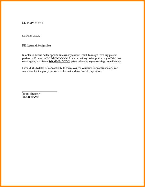 And Simple Resignation Letter Sle by 4 Simple Resign Letter Format Science Resume