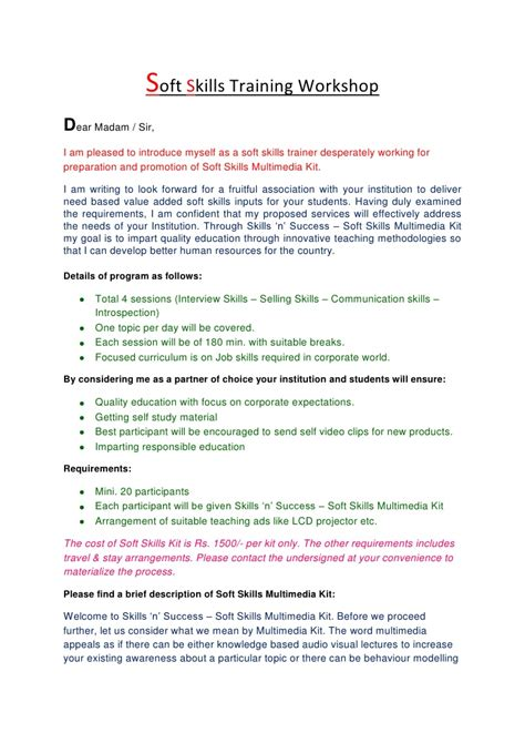 soft skills cover letter soft skills workshops