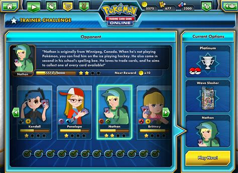 trading card android update released trading card is now available for android tablets in an