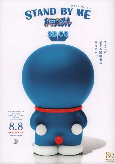 wallpaper doraemon stand by me android 164 best doraemon images on pinterest cartoon characters