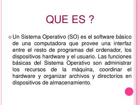 que es layout operativo sistemas operativos