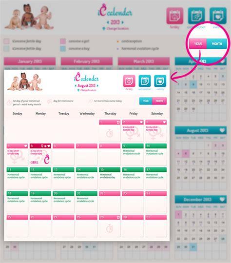 Calendar When To Conceive A Calendar Iconceive
