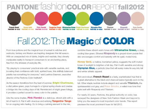 fall 2012 color trends fashionising trends pantone fashion color report fall 2012