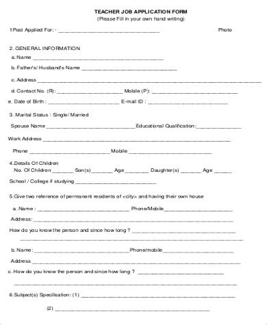 sle standard application form 6 exles in word pdf