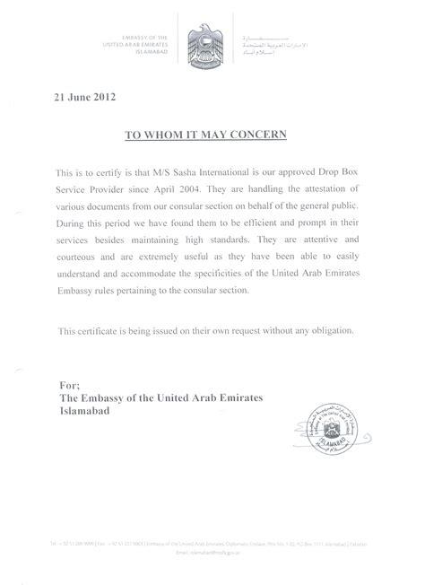 appreciation letter in arabic offshore recruitment