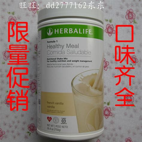u weight loss protein powder u s production herbalife weight loss meal replacement