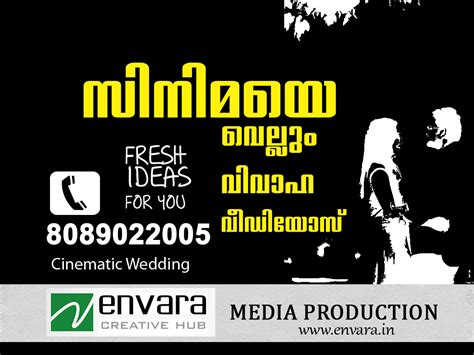 Wedding Videographer Quotes by Envarawedding Videographer Edappal Videographer Edappal
