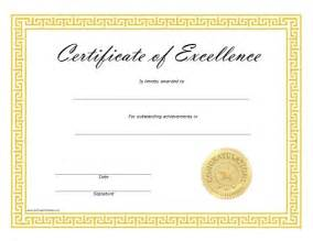 free certificate of excellence template certificate of excellence free printable