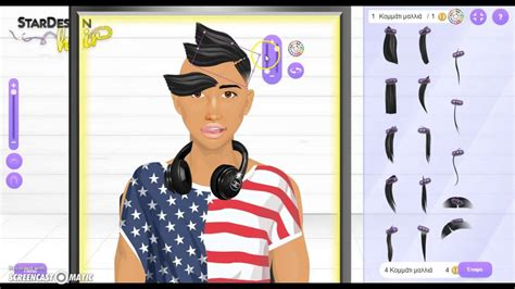 tutorial wig stardoll stardoll tutorial 4 easy wig for men only4sd youtube
