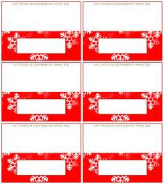 place card template free free printable place cards template wedding