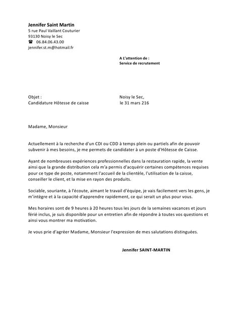 Exemple De Lettre De Motivation Hotesse De Caisse Sans Expérience Lettre De Motivation Hotesse Lettre De Motivation 2017