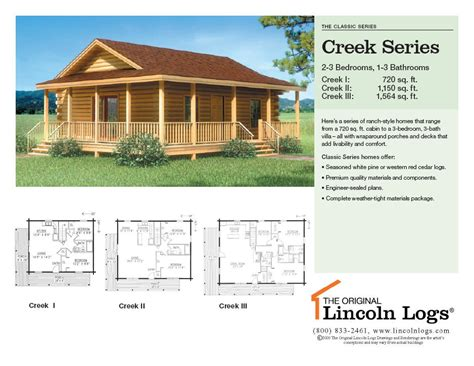 log home floorplan creek series the original lincoln logs