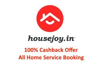 housejoy coupons for