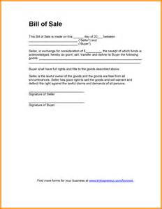 11 blank bill of sale form letter template word