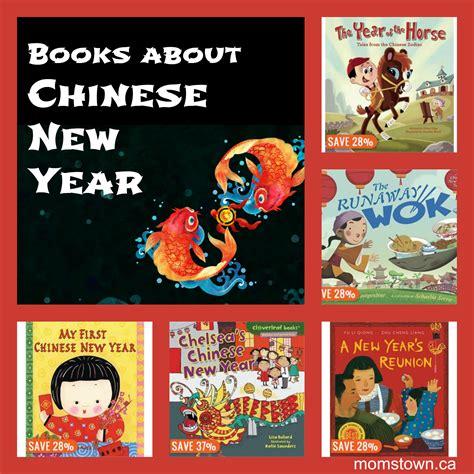 ruby s new year books books for about new year momstown national