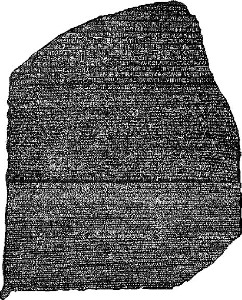 rosetta stone number sjbgr8egypt licensed for non commercial use only