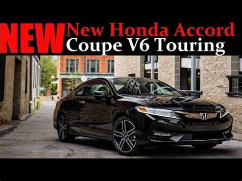 2017 honda accord coupe v6 touring youtube