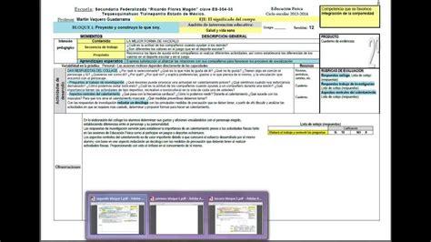 sesiones de educacin fsica de sexto grado de primaria propuesta de plan de clase de educaci 243 n f 237 sica youtube