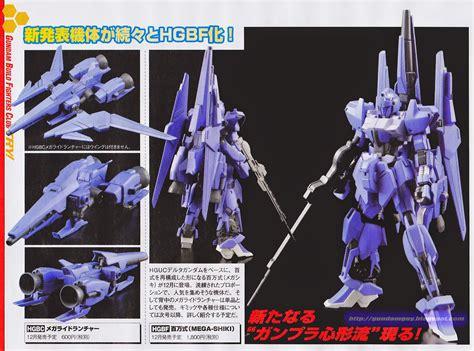 Bandai Hg 1144 Mega Shiki T2909 gundam family hgbf 1 144 mega shiki new images