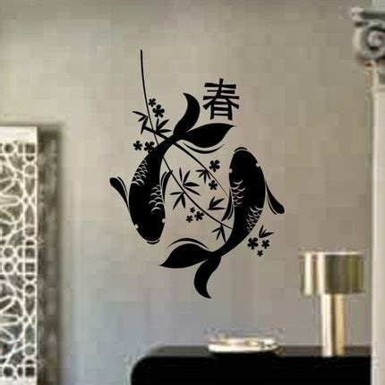 japanese wall stickers wall decal quotes japanese wall cool japanese
