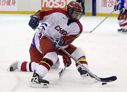 Flat Sambung Wanita Cantik 0287 penjaskes hockey