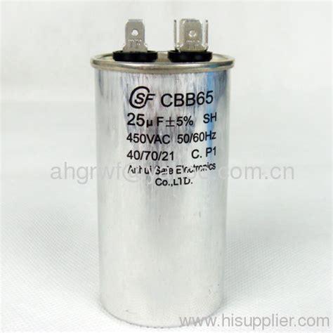 25uf capacitor 25uf 450v cbb65 ac motor capacitor cbb65 manufacturer from china anhui safe electronics co ltd