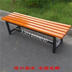 Park Benches And Tables Park Benches Benches Hospital Bathroom Mall Dressing Room