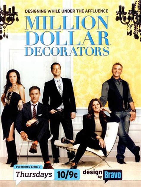 million dollar decorators dyckman