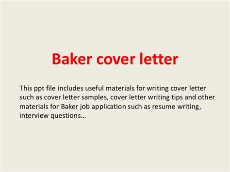 writing a cover letter for a with no experience baker cover letter